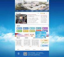 重庆市职业技能鉴定中心