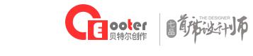 Beooter ®
