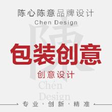 威客服务:[105345] 产品包装创意设计