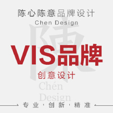 威客服务:[105342] 公司品牌形象企业VI应用设计