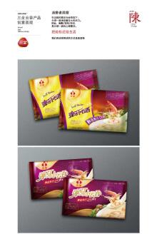 三全食品包装创意设计