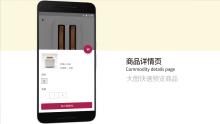 仿app产品(部分)