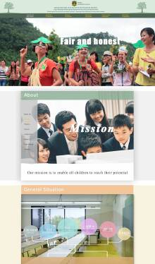 学校类网站设计与开发