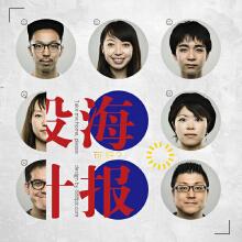 威客服务:[105770] 【牧童设计】海报设计
