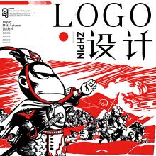 威客服务:[105766] LOGO标志商标设计