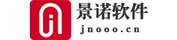 厦门景诺网络科技有限公司