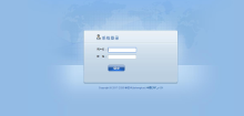 威客服务:[106010] ERP进销存管理软件