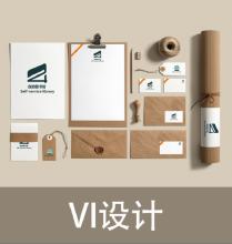 威客服务:[105977] VI设计