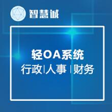 威客服务:[99944] 行政/人事/财务管理定制