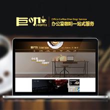 杭州巨咖科技