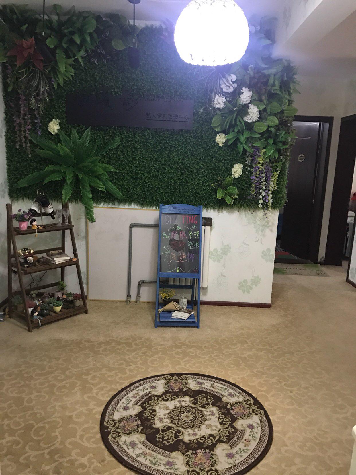 工作室室内效果图招聘苏州城建建筑设计有限公司设计图片