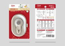卫浴吸盘置物系列包装