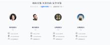 货币交易网站