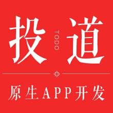 威客服务:[106381] APP定制开发/原生APP开发/原生APP定制开发