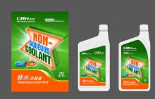 外包装设计/车品类目产品外形和包转设计