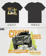 威客服务:[106410] T恤设计