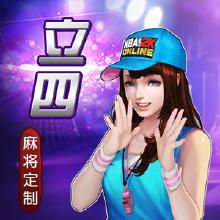 威客服务:[106779] 地方麻将 麻将开发定制 棋牌游戏开发