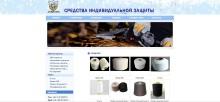 外贸公司企业官网