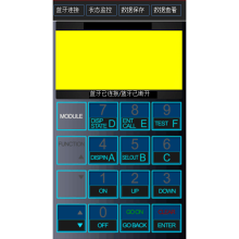 威客服务:[106899] 串口透传调试工具