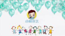 卡通形象LOGO—启鹏语艺