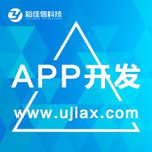 威客服务:[106816] iOS开发 Android开发 APP开发
