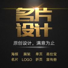 威客服务:[107156] 名片亚博游戏网站