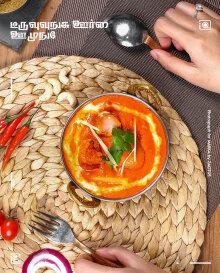 「产品摄影」印度风情美食摄影