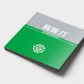 画册设计,产品画册设计,深圳画册设计