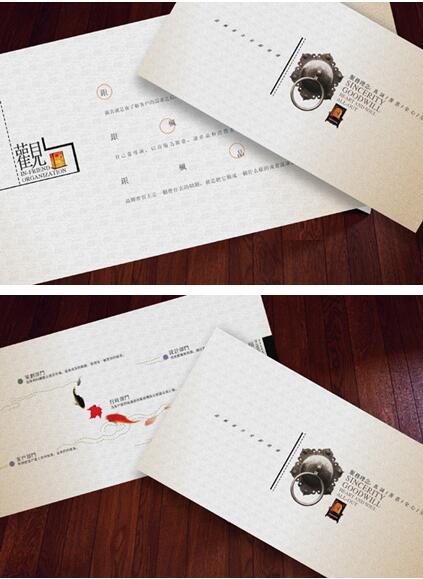 优秀房地产宣传手册与单页设计欣赏