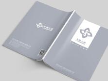 画册设计,深圳画册设计