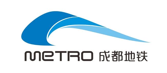 成都地铁logo设计欣赏