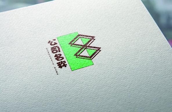 绿色菱形8数字标志logo设计