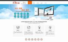 威客服务:[107339] 山东桥通天下企业网站 定制开发设计官网公司