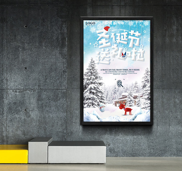 唯美圣诞节海报设计