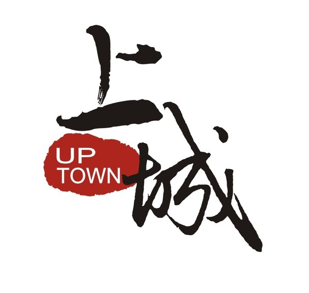 房地产标志-上城印章logo设计