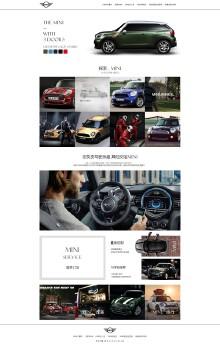 中国mini汽车官网改版