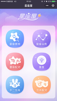 小程序UI设计