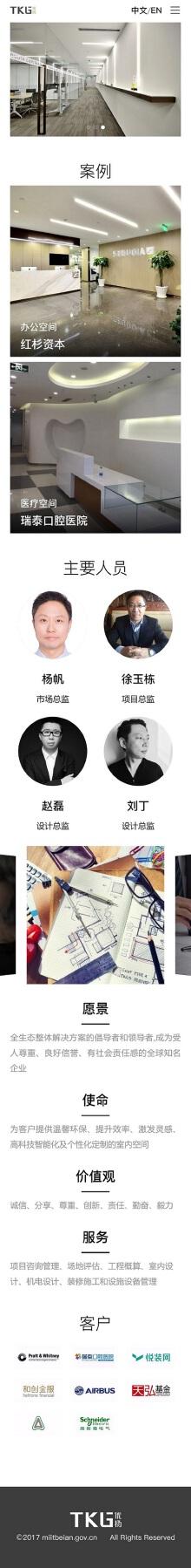 悠扬工程手机端中文官网