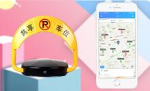 共享车位APP智能停车 扫码停车位 公众号 小程序 APP定制开发