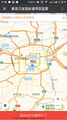 国省道项目监管 地图|拍招|公众号