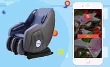 共享按.摩椅 扫码支付 APP定制开发 智能硬件加APP一体化开发