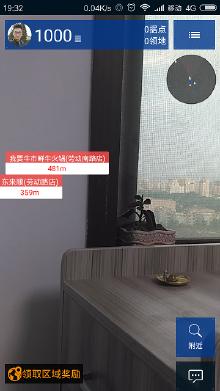 公司介绍 AR/VR