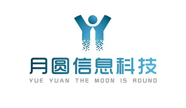 月圆信息科技有限公司