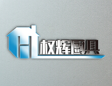权辉厨具LOGO