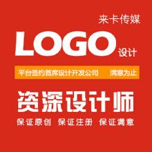 威客服务:[63993] 设计商标logo设计|企业产品牌logo标志设计