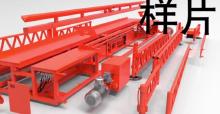 机械流程动画