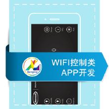 威客服务:[65603] WIFI类APP定制开发/APP开发定制