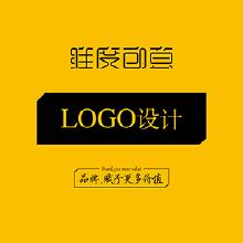 威客服务:[108081] LOGO设计