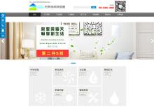 小程故事建材装饰网站案例