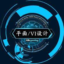 威客服务:[108123] 平面/VI设计